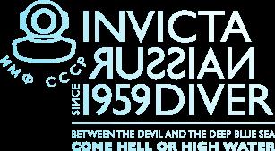 Russian Diver Logo